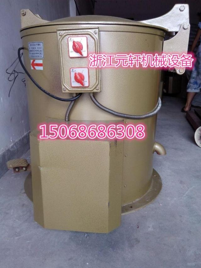 Efficient industrial de-oiling machine food processing hardware products of oil dumped oil machine dryer centrifugal de-oiling(China (Mainland))