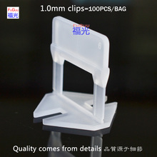 FG-2 tile leveling system 1.0mm clips 100pcs/bags(China (Mainland))