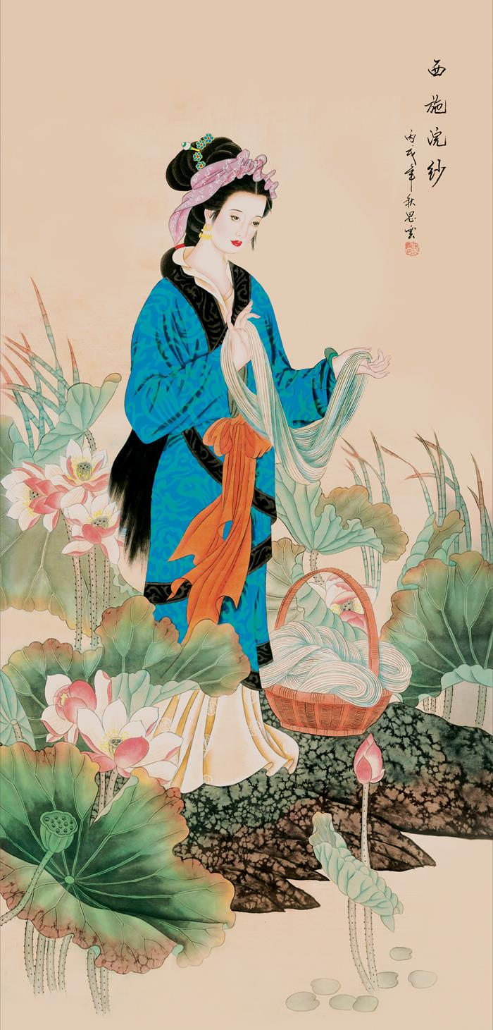 4 pieces per lot four beauty women wholesale price for Chinese mural art