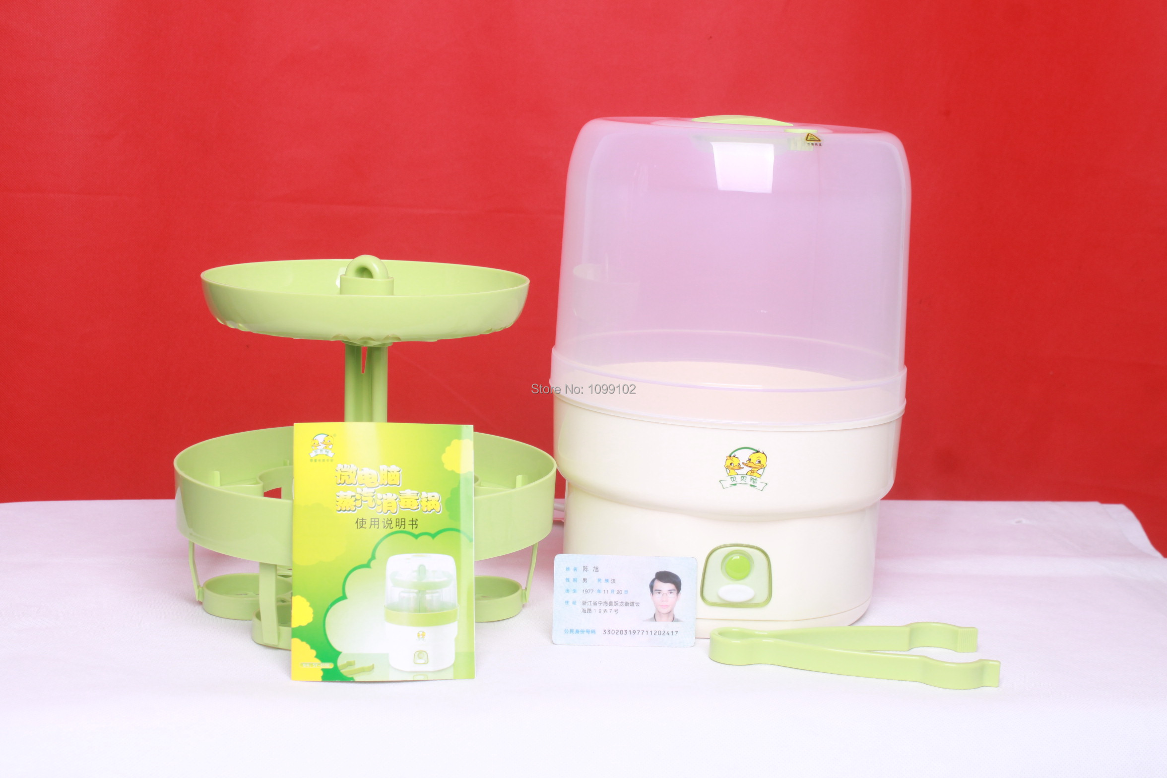 Duck baby bottle steam sterilizer bb supplies milk steriliazer disinfection machine - GY mall store