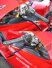 For Yamaha YZF R1 2009 2010 2011 2012 2013 2014 CNC Long Adjustable Racing Clutch Brake