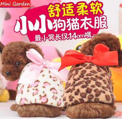 New Autumn Winter Puppy Vest Sexy Leopard Sweater Tiny Teacup Poodle Dog Coat warm Coral fleece dog clothes Free Shipping A3(China (Mainland))