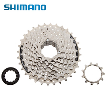 SHIMANO CS-HG41-8 MTB Mountain Bike Bicycle 8S Cassette Freewheel 8 Speeds Flywheel 11-32T Teeth Crankset Bicycle Parts  312g(China (Mainland))