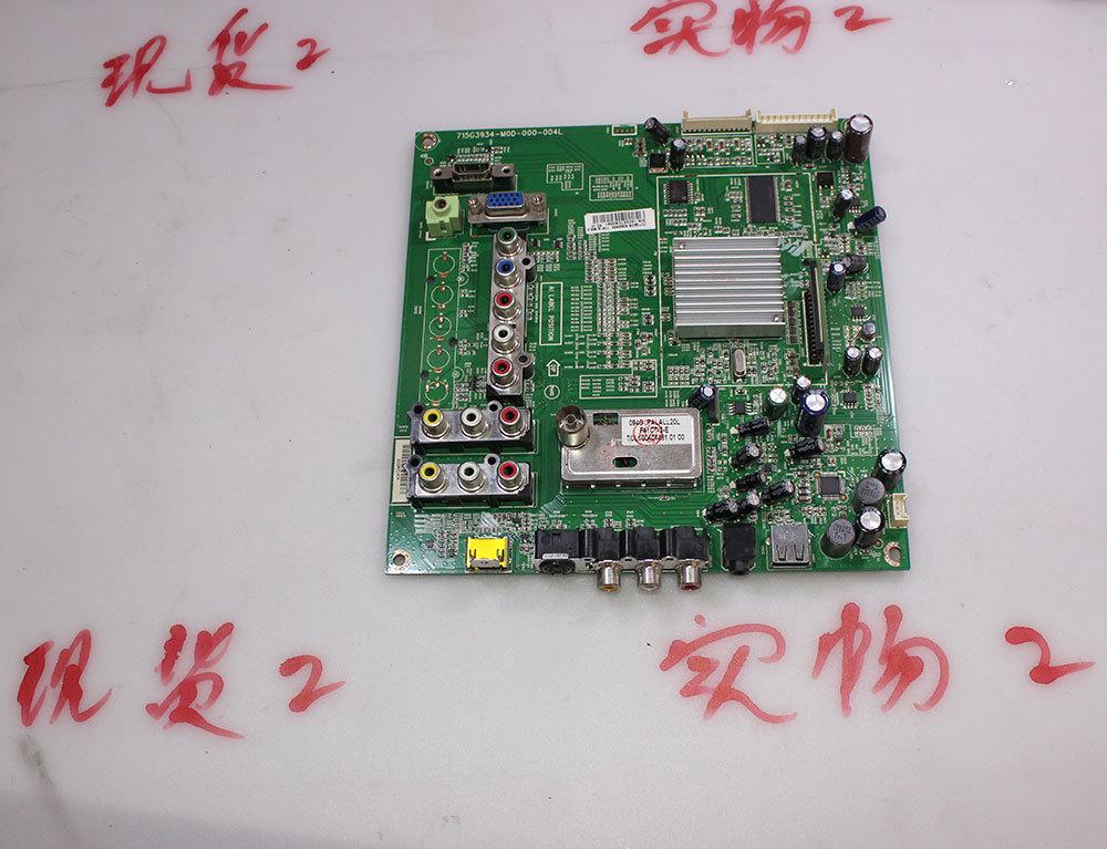 Free shipping 100% original Best Buy DX-32L150N11 Board 715G3934-M0D-000-004L screen TPT315B6-L01(China (Mainland))