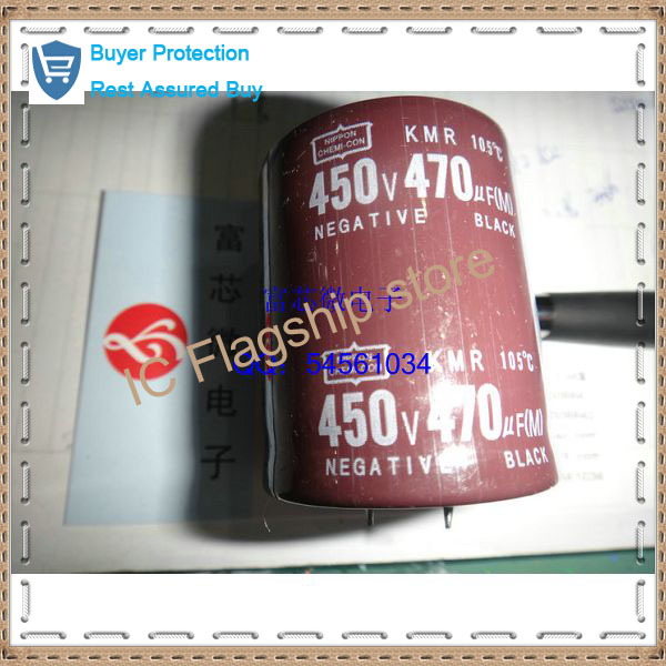 Гаджет  470 uf / 400 v, 450 v) volume 35 x50 new original entity shop to spot the double crown None Электронные компоненты и материалы