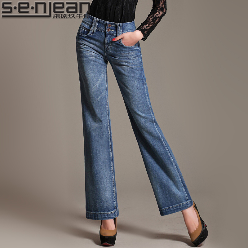 Pants for women 2014 jeans