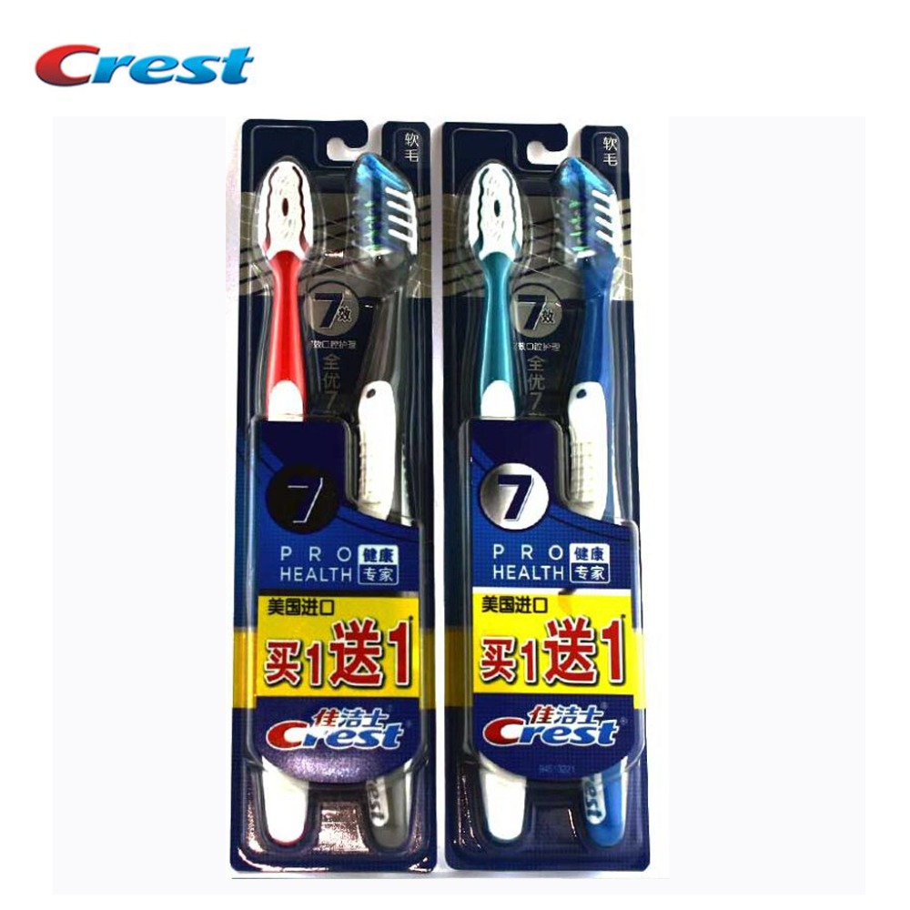 Seven Effect Crest Toothbrush ( 1+1) Crest America Imported Genuine Special Tooth Brushes 2 packs