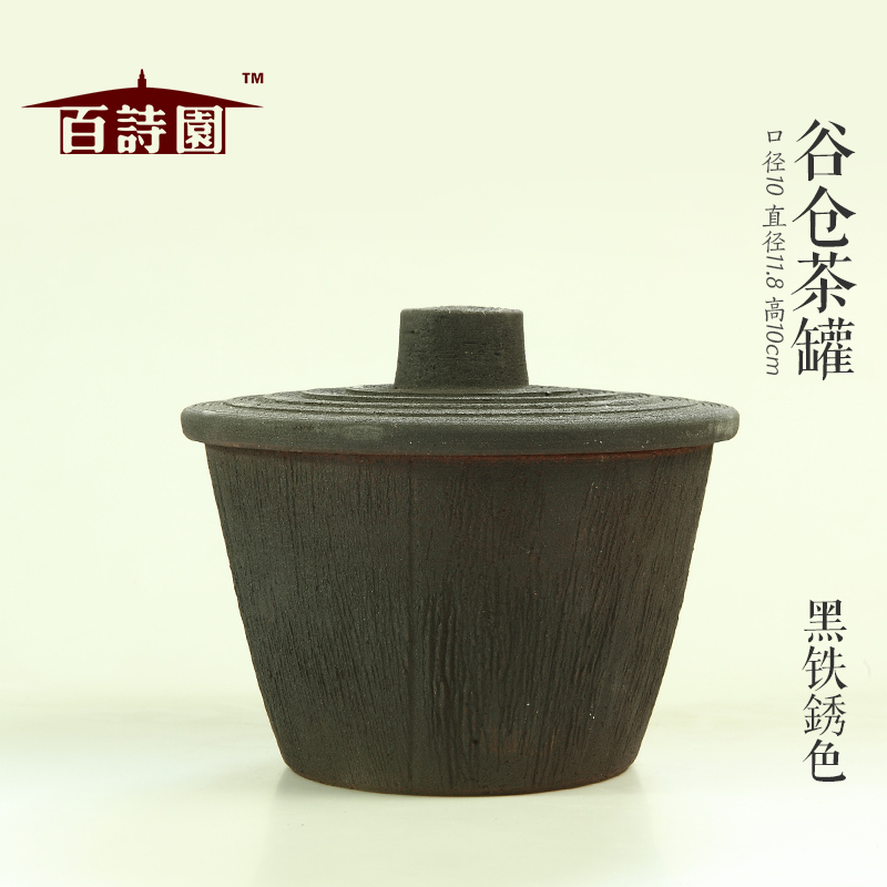 One hundred folk poetry garden crude pottery kiln ceramics of ancient pottery jar caddy manual, tripod free shipping large boxes<br><br>Aliexpress