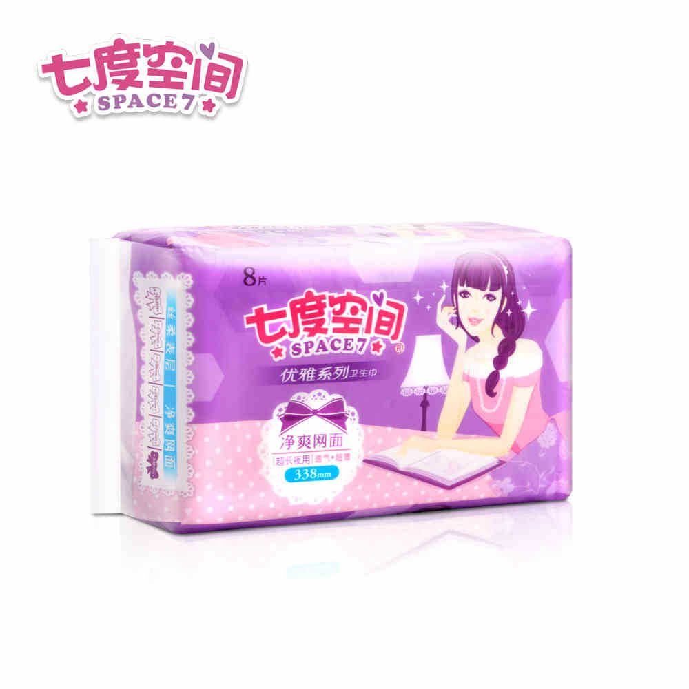 WOMEN'S Sanitary napkin pad longer 338mm for large amount in night(China (Mainland))