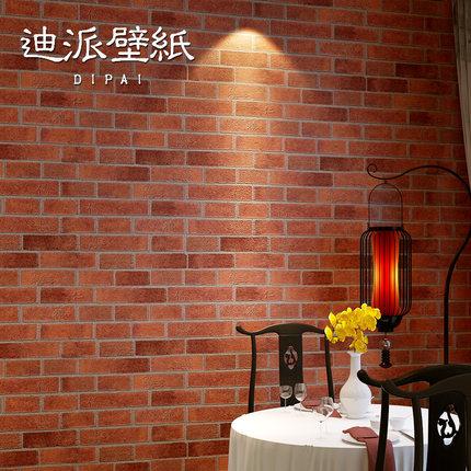 10m long*53cm wide Chinese imitation stone wallpaper brick pattern wallpaper retro nostalgia restaurant restaurant(China (Mainland))