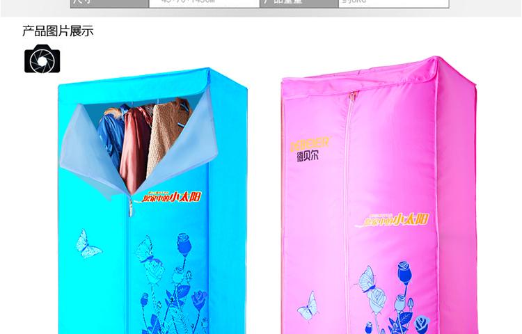 2016 электрическая сушилка для одежды Электрический Портативный стойки быстрое aeProduct.getSubject()