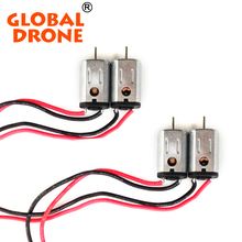 free shipping Global Drone GW007 quadcopter UFO 4CH 6-Axis RC drone spare parts 4*motors replacements accessories VS V252 H107