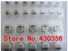 Free 10pcs 35V220UF 8*10mm SMD Aluminum Electrolytic Capacitor