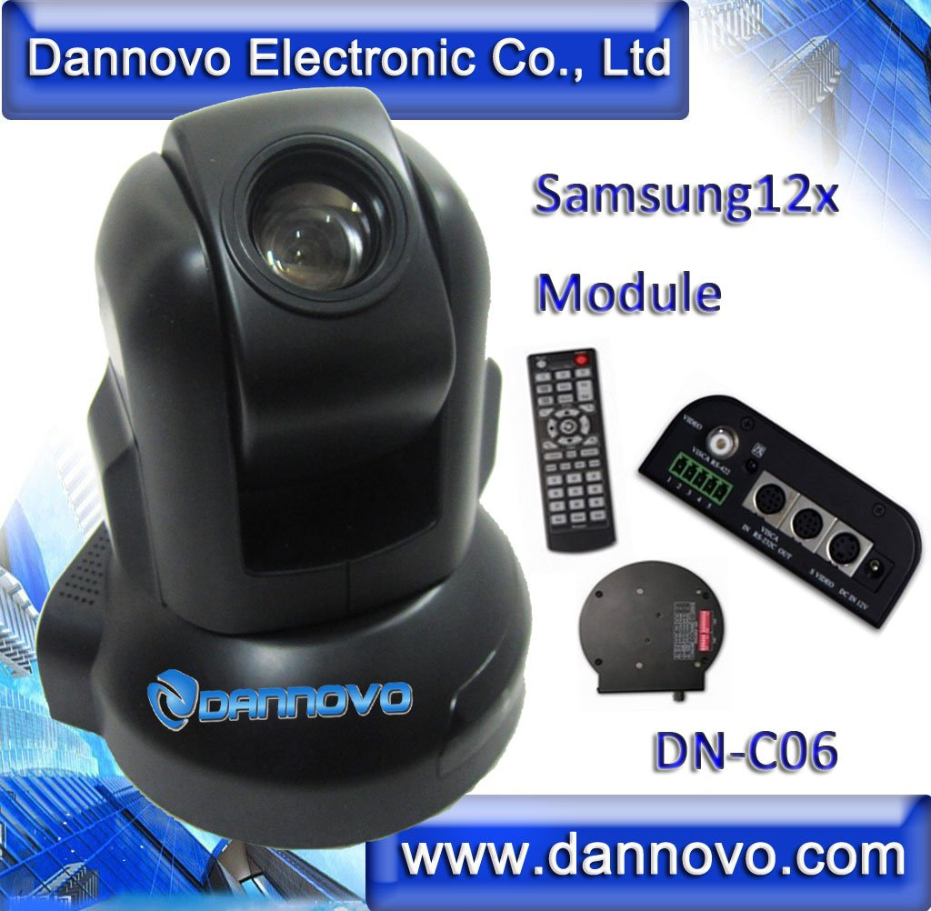 DANNOVO PTZ Video Conference Camera 560TVL Samsung12x16xZoom Classic Black Color Camera High Image Qulity Good as Sony Module(China (Mainland))