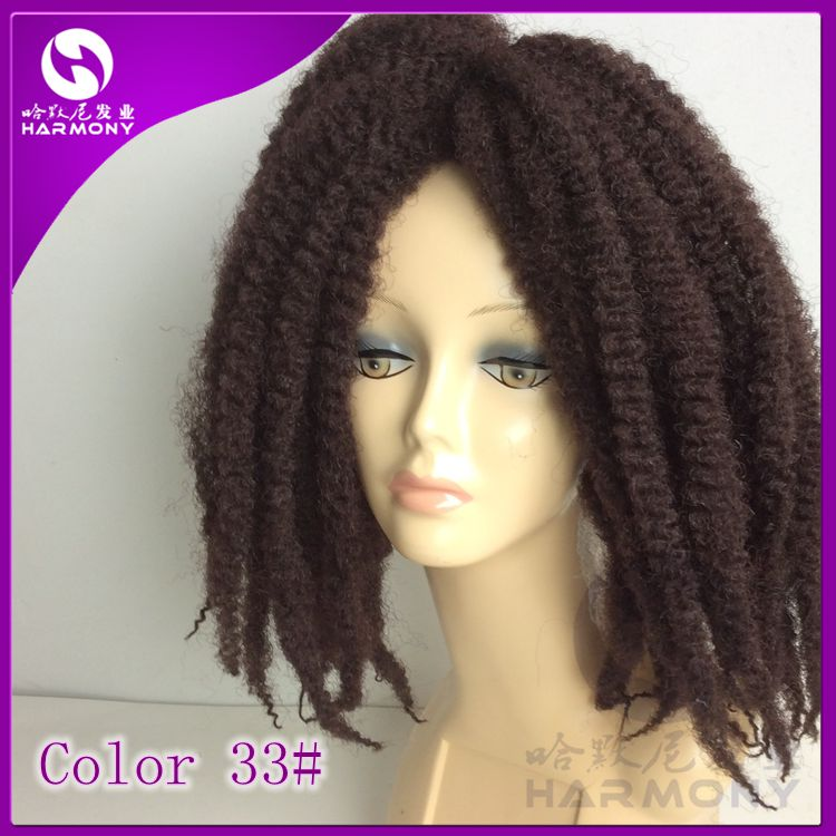 Crochet Braids Color 33 : ... Brown Synthetic Afro Twist Kinky Marley Box Braiding Crochet Hair Bulk