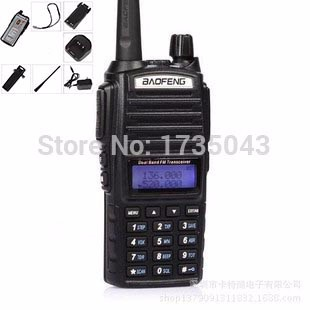 2pcs-Baofeng-UV-82-CB-Portable-Radio-VHF-UHF-Dual-Band-Comunicador-Portatil-Baofeng-UV82-Handy (1)
