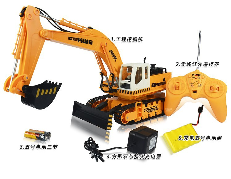 Wireless remote control toy car large engineering vehicles digging machine truck RC contruction toy excavator(China (Mainland))
