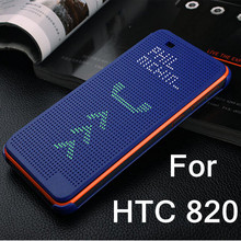Luxury Ultra Flip Smart Slim Dot View Case Cover For HTC Desire 820 D820us d820u D820 TPU + plastic sleep wake dot phone cases(China (Mainland))