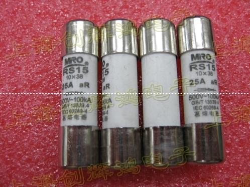 RS15 10X38 fuse ceramic fuse 25A 30A 32A AR 500V Ming