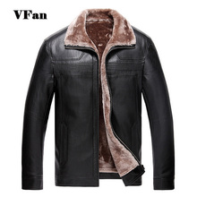 2015 Winter New Men Pu Leather Coat Men's Casual Brand Jacket Men's Faux Fur Warm Comfortable Coat Z1606