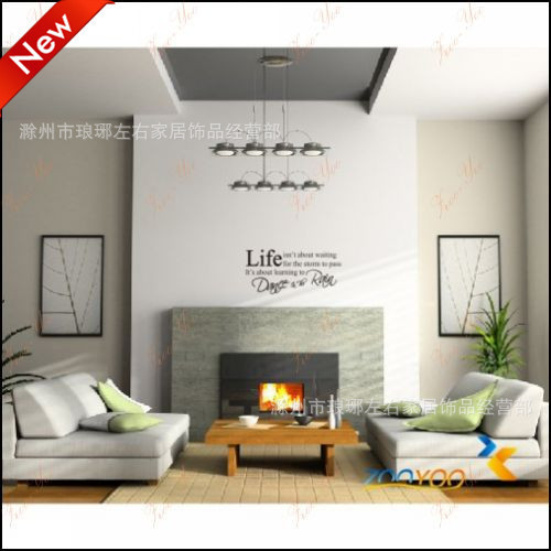 8016 two black and white home decoration supply / Family English Quote English poetry wall stickers waterproof custom Christmas(China (Mainland))