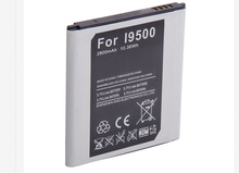 Free Shipping Wholesale For Samsung Galaxy SIV S4 i9500 Phone Battery Mobile Cell Phone Replacement Battery 2800mAh