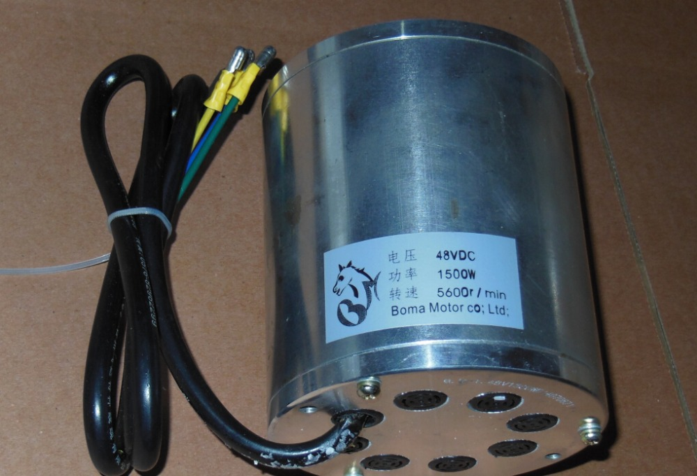48v 1500w central drive high speed brushless dc motor for Brushless dc electric motor