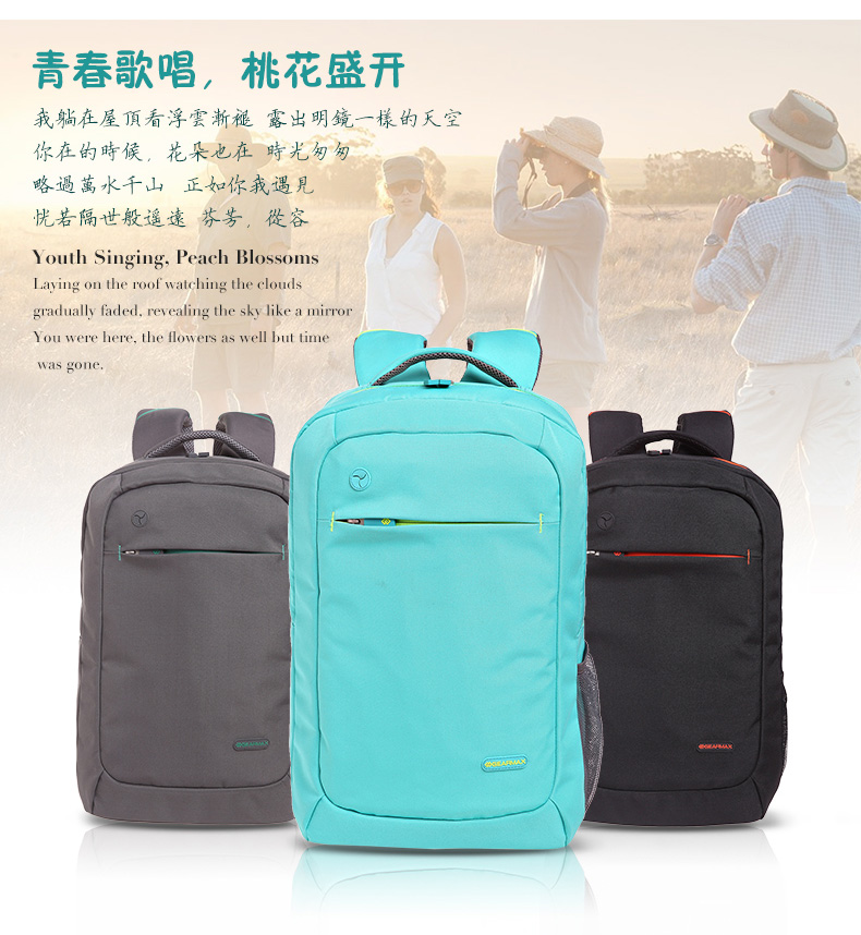 Waterproof Nylon Mens Bag Fashion Design Lightweight Backpack for Men+Free Gift Keyboard Cover for Macbook 13 Notebook Compute<br><br>Aliexpress