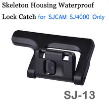 Водонепроницаемый подводный чехол корпус замок для SJ4000 SJ4000 wi-fi