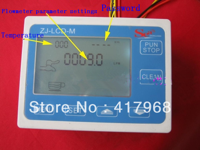 Free shipping + Digital Flow Meter Four Quantitative Controller In Charge Of The Sale Of Drinks, Thermometer Filling Machine