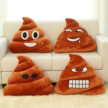 2016 Cartoon Cushion Emoji Pillow Gift Poop Stuffed Toy Doll Christmas Present Funny Plush Bolster Cojines Pillow Cushion Decor(China (Mainland))