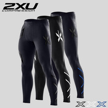 compression men Spring and autumn compression pants running tights trousers fitness pants elastic marathon quick-drying