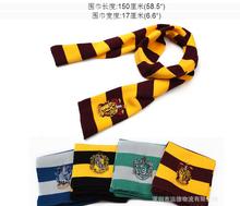 Nuevo Harry Potter Bufandas Pelicula hinchas favorita Unisex Escuela de rayas Gryffindor Scarve(China (Mainland))