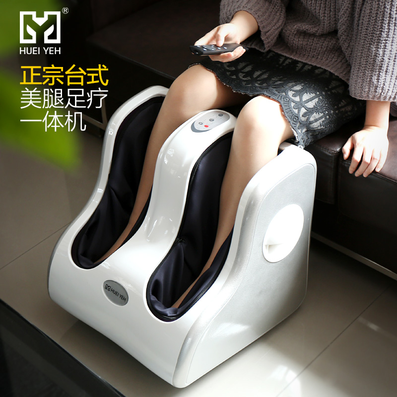 calf massager machine