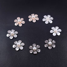 50pcs/lot 28mm Flower Iron on Metal Buttons Pearl decorations Gold Silver Rhodium Gunmetal Plated For Garment Clothing Accessory(China (Mainland))