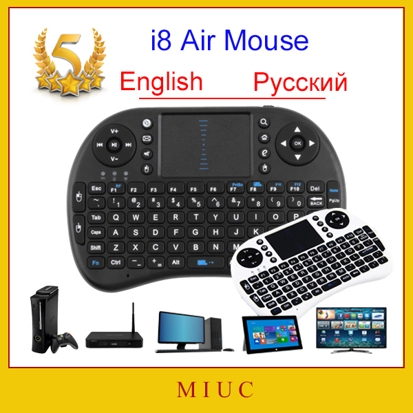 2015 Russian i8 Mini Wireless gaming Keyboard 2.4G Touch Pad Handheld for Tablet pc Android tv Laptop iPad Smart TV Box hot sale(China (Mainland))