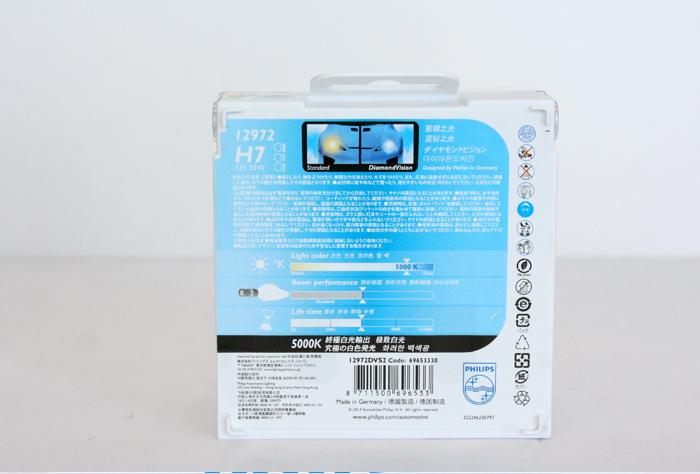 Original germany diamond vision 5000k H7 car halogen bulb car lights headlight(China (Mainland))