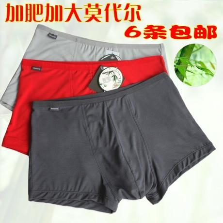 6 plus size plus size bamboo fibre boxer panties fat man panties extra large male modal panties