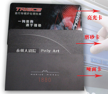 1000 шт. пластиковые визитки две стороны печать Vip карты печать пвх визитные карточки матовая визитная карточка пвх