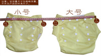 ткань пеленки качества можно мыть ребенка герметичными Пеленки детские пеленки buniaoku