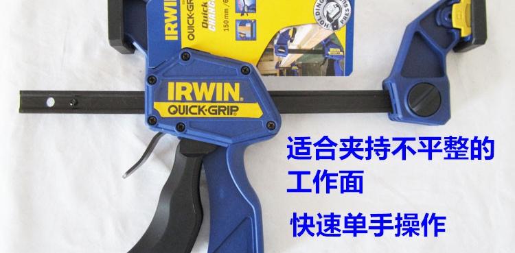 R Quick Clip tool dilator F F clip clip fixture
