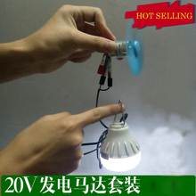 Free Shipping  Mini Wind Power Generation Model Windmill Generators Aerogenerator LED(China (Mainland))