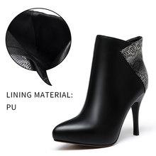Evren yılan derisi baskı kış kadın çizmeler ince topuk yarım çizmeler hakiki deri ayakkabı bayanlar yüksek topuk yarım çizmeler E323(China)