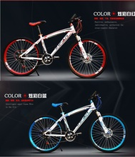 In the new 26 inch by double disc 21 speed mountain bike bicycle YF-996
