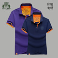 AFS JEEP Top Quality Mounted Archery embroidery summer short sleeve styles big size camisa polo