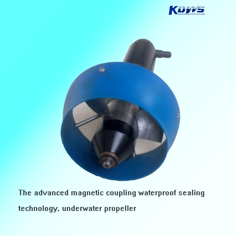 Brushless dc underwater propeller Underwater Thruster brushless motor ROV,AUV, magnetic coupling waterproof technology  -  shenzhen kdws.888 liao yong store