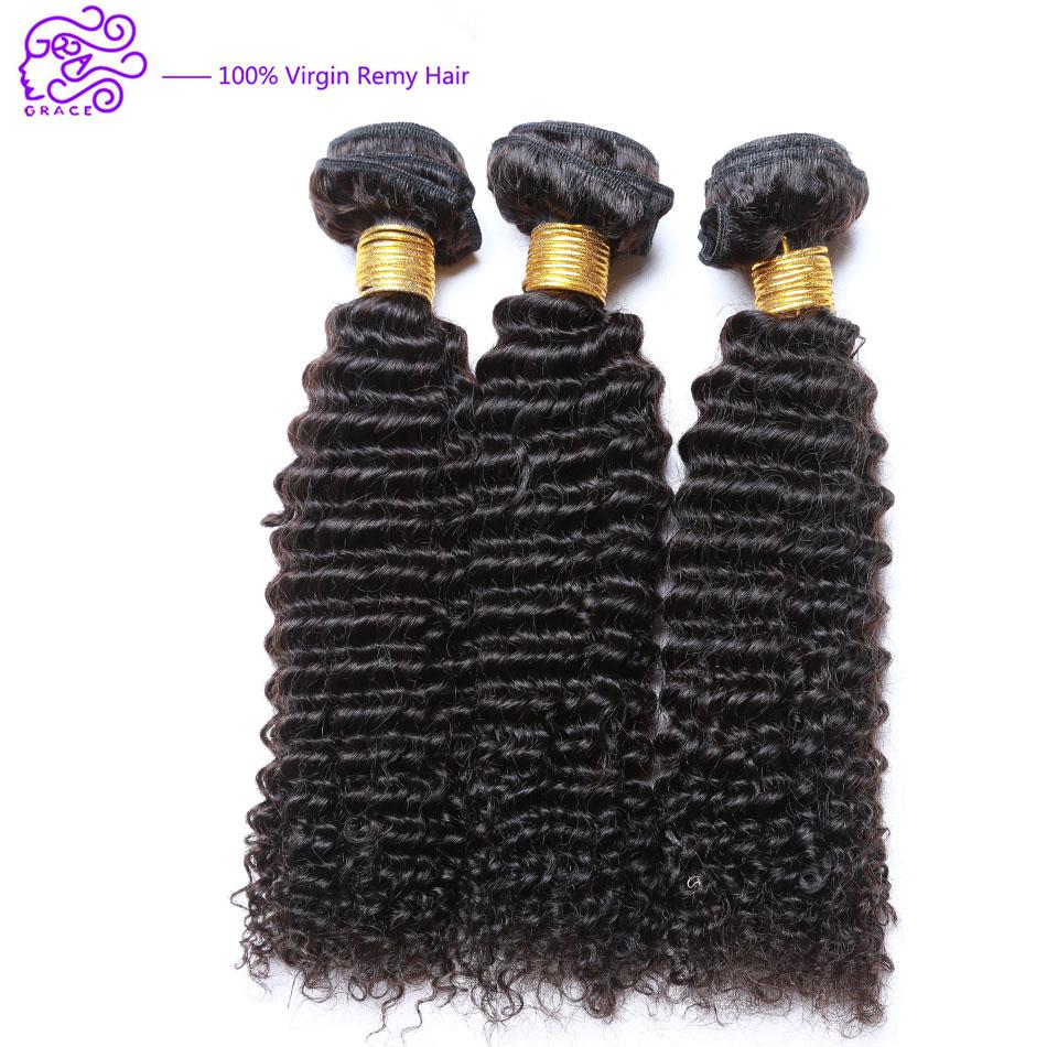 Ali Grace hair yvonne brazilian kinky curly hair unprocessed afro kinky curly hair 3 bundles lot kinky curly virgin hair weaves