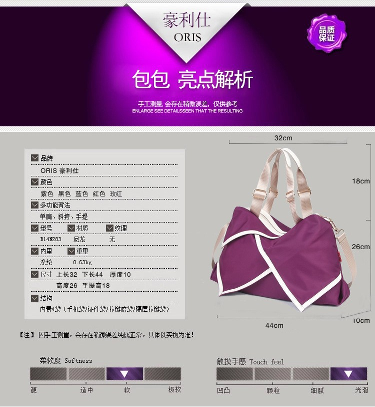 Korea Style Casual Nylon Bags For Women Patchwork Multifunction