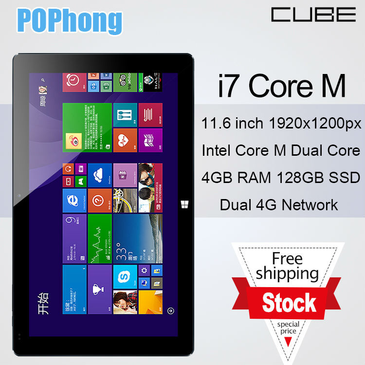 Original CUBE I7 4G LTE Tablet PC 11 6 inch 1920 1080 Core M 4GB RAM