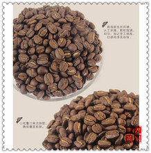 New 2015 Real Origin Of Green Coffee Beans 100 Arabica Coffee Fresh Baked Oil Rich Blue